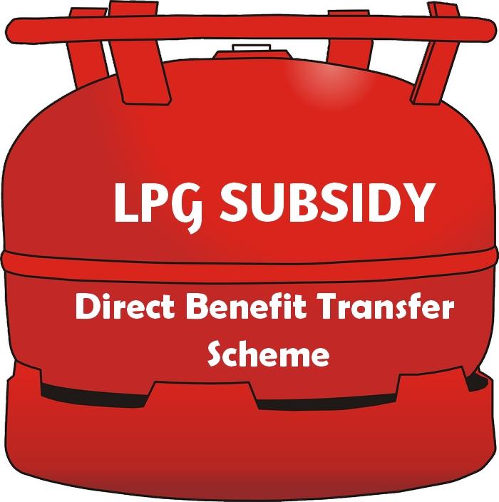LPG Subsidy DBTL